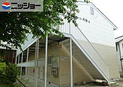 エスポワール内海B棟[1階]の外観