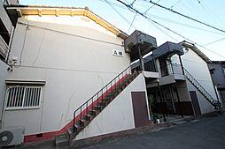 大阪府豊中市螢池中町4丁目の賃貸アパートの外観