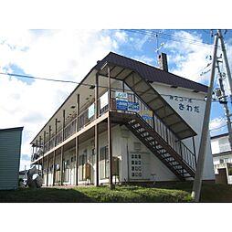 北海道北見市美山町南3丁目の賃貸アパートの外観