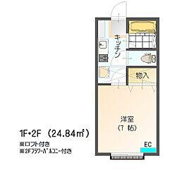 大河原駅 3.1万円