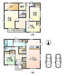 福塩線 横尾駅 徒歩13分