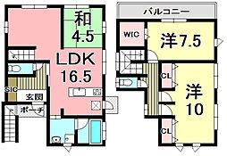 新築戸建 2棟 東坂元2丁目 A棟