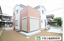 新検見川駅 2,980万円