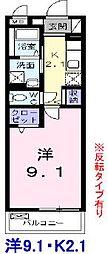 ルクレイル西桜[4階]の間取り