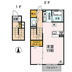 プリムローズII[2階]の間取り