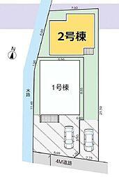 武蔵浦和駅 3,980万円