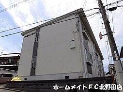 大阪府堺市中区深阪3丁の賃貸アパートの外観