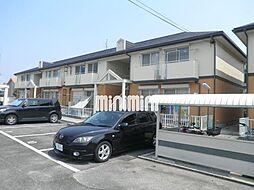愛知県瀬戸市幡山町の賃貸アパートの外観