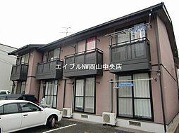 岡山県岡山市南区新保丁目なしの賃貸アパートの外観