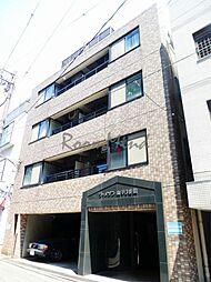 神奈川県横浜市中区麦田町4丁目の賃貸マンションの外観