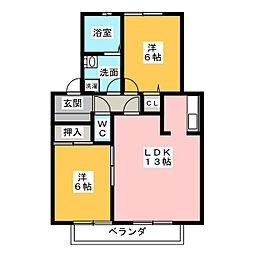 ファミール若草[2階]の間取り