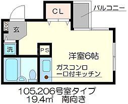 アメニティ寺町[2階]の間取り