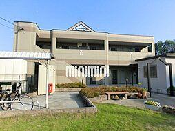 愛知県豊明市沓掛町金山の賃貸マンションの外観