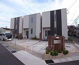 [テラスハウス] 京都府宇治市小倉町 の賃貸【/】の外観