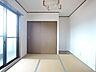 居間,2DK,面積44.24m2,賃料4.0万円,JR常磐線 水戸駅 徒歩19分,,茨城県水戸市白梅4丁目6番地