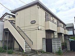 埼玉県八潮市緑町1丁目の賃貸アパートの外観