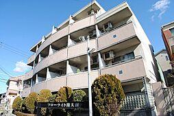 大阪府吹田市山手町1の賃貸マンションの外観