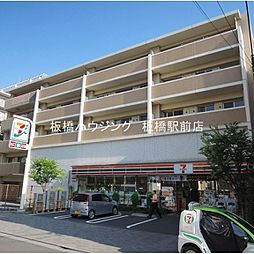 西巣鴨駅 15.9万円