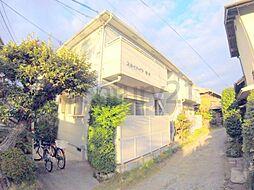 兵庫県宝塚市平井3丁目の賃貸アパートの外観