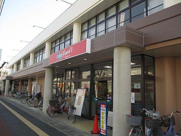鈴谷住宅 B号棟[5階]の外観