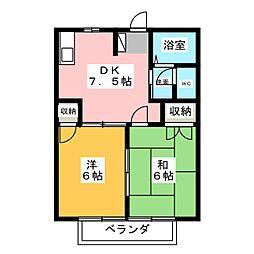 ハイムカミアラヤ[2階]の間取り