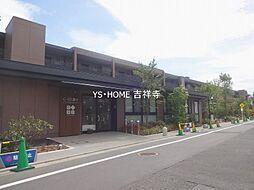 吉祥寺駅 19.0万円