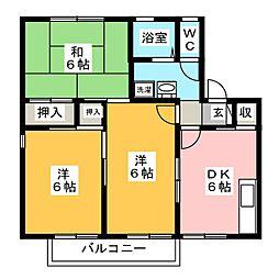 セジュール今斉 B棟[2階]の間取り