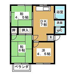 メゾン貝戸 A棟[2階]の間取り