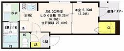 仮)高殿3丁目SKHコーポ[2階]の間取り