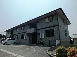 リベェール山崎[1階]の外観