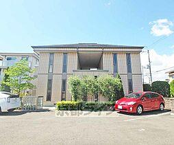 京都府京都市西京区御陵溝浦町の賃貸アパートの外観