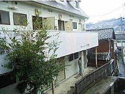 新中川町駅 2.9万円