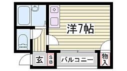 ピュアエスペラント[2階]の間取り