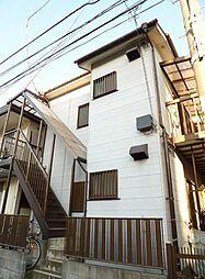 東京都大田区萩中3丁目の賃貸アパートの外観