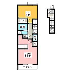 ホワイト・パレス[2階]の間取り