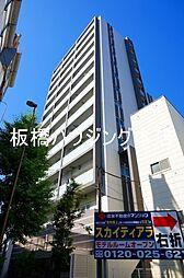 板橋本町駅 9.5万円