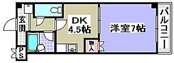 サニーステージヒカリ[306号室]の間取り