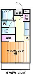 ポンピエール桜ヶ丘A[2f号室]の間取り