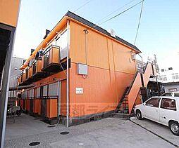 京都府京都市伏見区下鳥羽西芹川町の賃貸アパートの外観