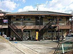 西川ハウス[1階]の外観