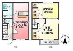 フォレスタB棟 (ペット可)[1階]の間取り