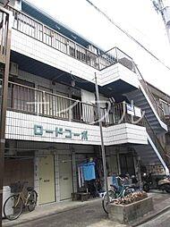 ロードコーポ[2階]の外観