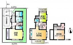 一戸建て(武蔵小金井駅から徒歩18分、46.74m²、2,980万円)