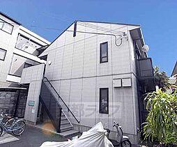 京都府京都市北区小山中溝町の賃貸アパートの外観