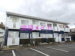 伊勢若松駅 3.3万円