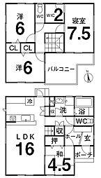 木太東口駅 2,730万円
