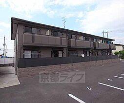 京都府八幡市上奈良城垣内の賃貸アパートの外観