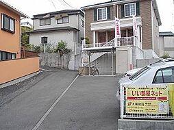 松山駅 4.3万円