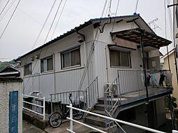 長崎大学駅 1.6万円