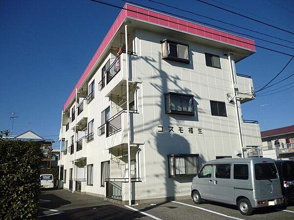 コスモ福生 3階の賃貸【東京都 / 福生市】